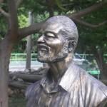 Buste van Emilio Wilson in het park dat naar hem is vernoemd - foto today / Hilbert Haar